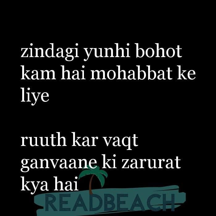 Flirt pe whatsapp