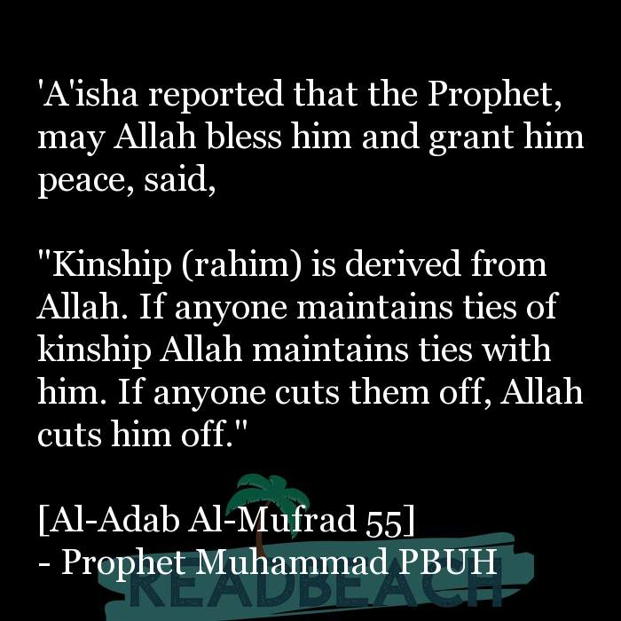 71 Hadith Quotes with Pictures 📸🖼️ - 'A'isha reported that the Prophet, may Allah bless him and grant him peace, said