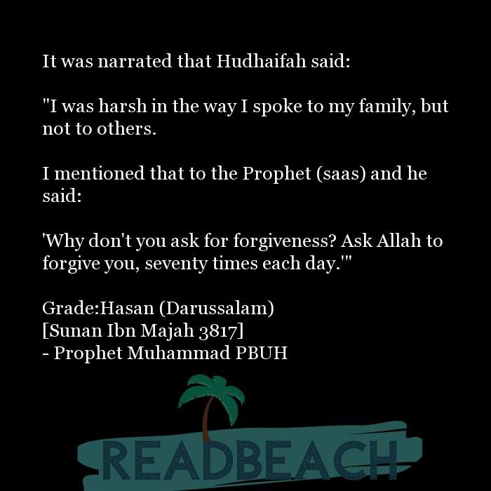 2 Harsh Quotes - It was narrated that Hudhaifah said: