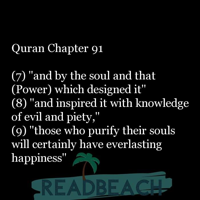 "7 Knowledge Quotes with Pictures 📸🖼️ - Quran Chapter 91 (7) ""and by the soul and that (Power) which designed it"""