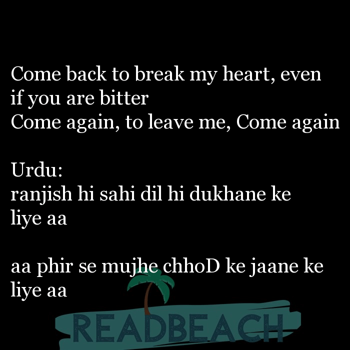 2 Poetry Quotes with Pictures 📸🖼️ - Come back to break my heart, even if you are bitter Come again, to leave me, Com